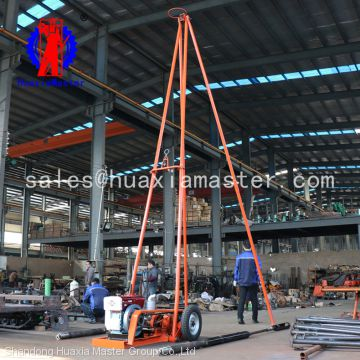 supply portable water well soil vertical drilling rigs machine for sale