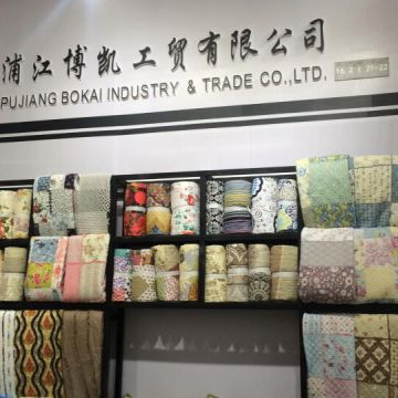 PUJIANG BOKAI INDUSTRY AND TRADE CO.,LTD