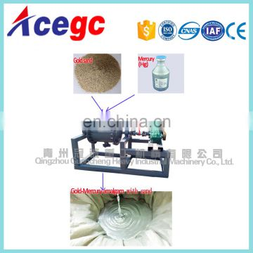 Small gold refining amalgamator mercury barrel machine equipment for sale