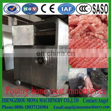 electric meat grinder / meat and bone mincer