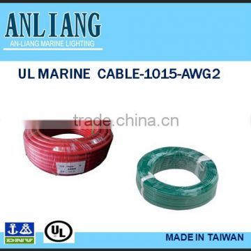 UL 1015 AWG2 PVC insulated underwater Power Distribution Cable copper wire