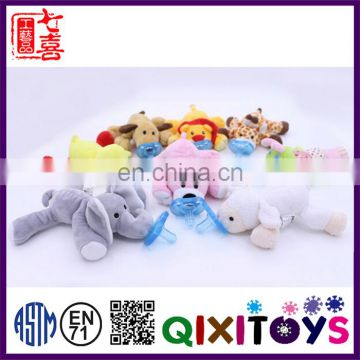 Baby silicone ring pacifier with plush animal toys