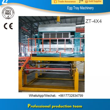 Trade assurance supplier Egg Tray Forming & Making Machine /plant Price