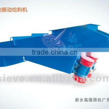 GAOFU electromagnetic feeders--2012 hot sell vibrating sieve