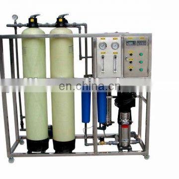 SUS304/316 samsung water filters best reverse osmosis system