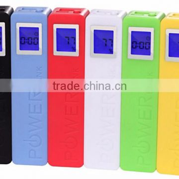 2200mah gift power banks mobile phone charger for phone