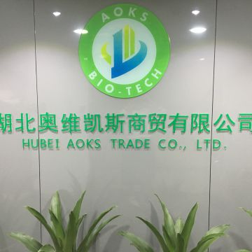 Hubei AOKS Trade co.,ltd