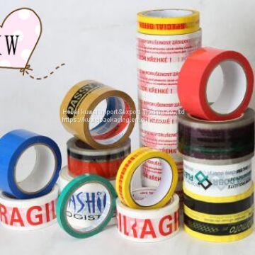 all kinds of printed tape, fragile tape