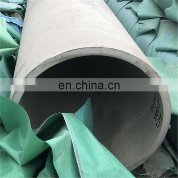 321 stainless steel seamless pipe 12 inch