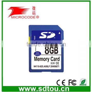 OEM Customized Change Cid Sd Card number for Car Gps Navi of