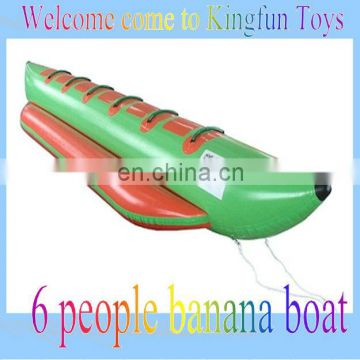6 people inflatable banana boat for aqua park