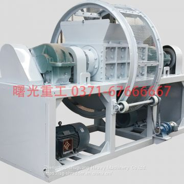 double shaft shredder for shredding metal plastic paper