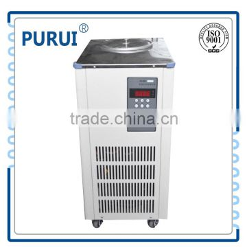 laboratory opening type thermostatic circulating oil bath