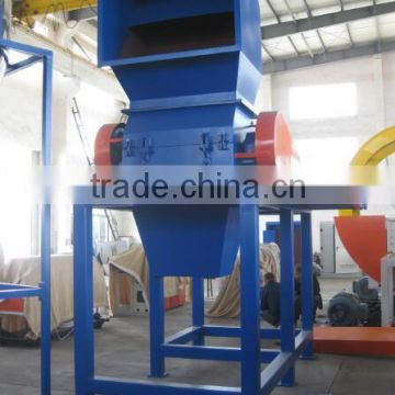 high efficientcy waste plastic hdpe bottle recycling washing crushing machine