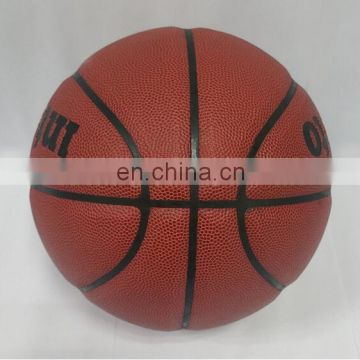 Cheap Promotional Standard No.7 Basketball with Logo Printing custom printed basketball