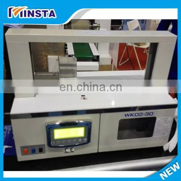 SHIPULE pet strapping making machine