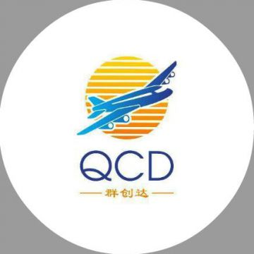 Shenzhen Qunchangda International Freight Forwarding Co., Ltd.