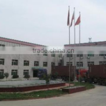 Hebei Baimei Latex Products Co., Ltd.