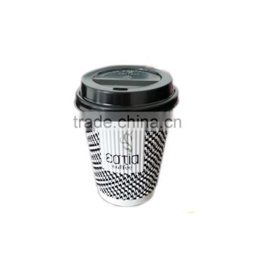 Wholesale Disposable Ripple Double Wall Paper Cups Custom Design Logo 8oz Durable