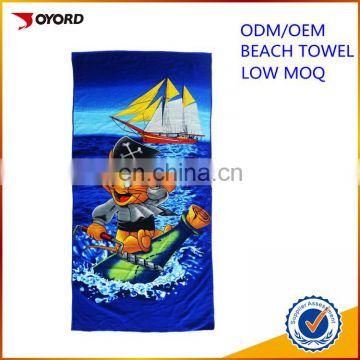 Super Ultra Absorbent Suede Microfiber Sports Towel Gym, Travel, Beach