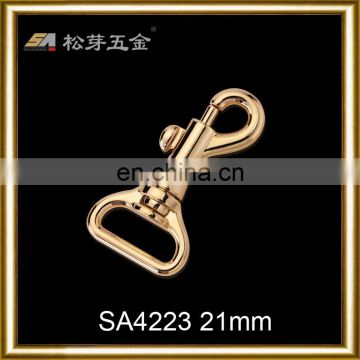 2016 new fashion metal d ring snap hook for bags