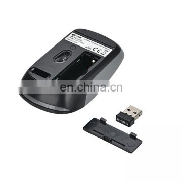 Free mouse ,free gift ,MC Saite MC-367 2.4GHz Wireless Mouse with USB Receiver for Computer PC Laptop