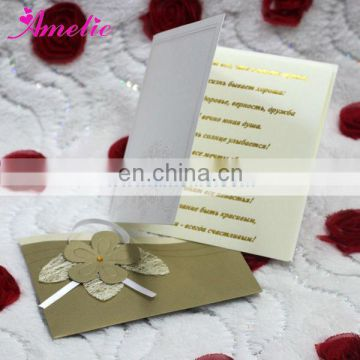 AT012 Ribbon With Envelope Handmade Wedding Cards