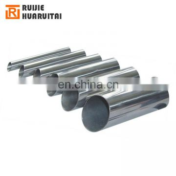 114mm Diameter stainless steel Material SS304