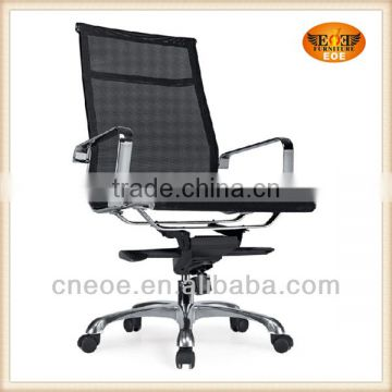 Pictures of office furniture partitions chair 3011A