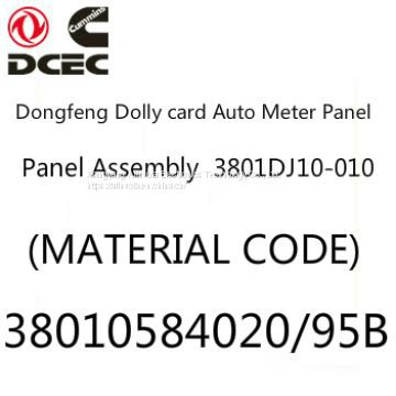 Dongfeng Dolly Card Auto Meter Panel Assembly 3801DJ10-010