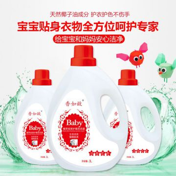 Reasonable Durable Hypoallergenic Washing Detergent
