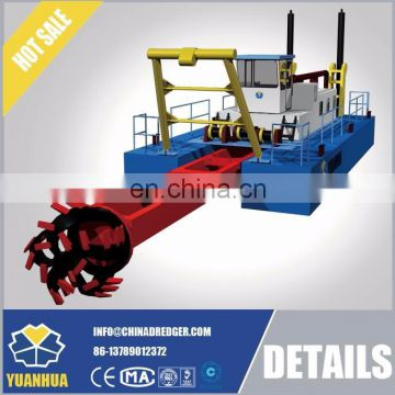 10 inch cutter suction dredger with hydraulic cylinder