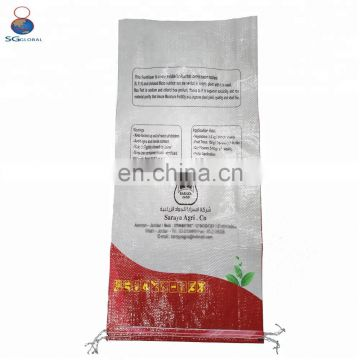 China factory plastic 25kg fertilizer bags dimensions