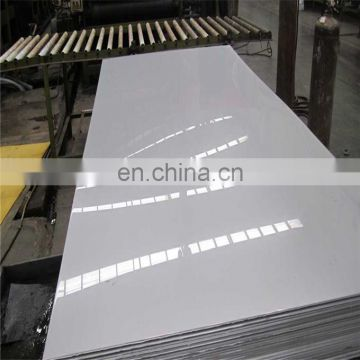Hot Rolled 6.5mm 15mm Thickness aisi 310s stainless steel sheet 304 316 316l