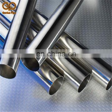 2018 trending products Professional seamless steel pipe manufacturer ODM