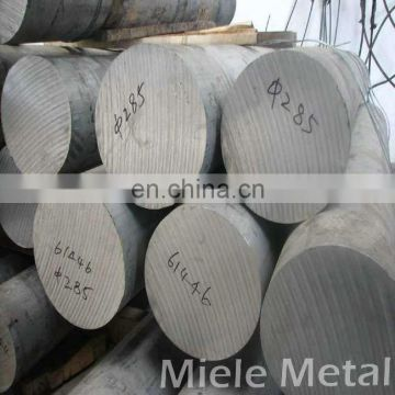 American Standard T3-T8 aluminum profile extruded rod bar