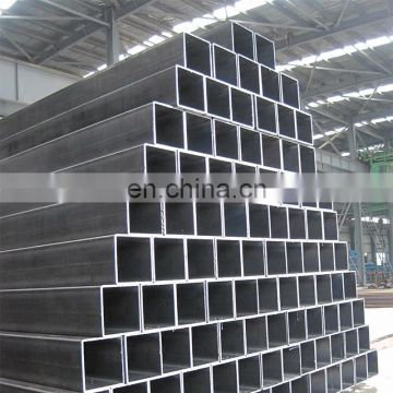 steel box section 200mm