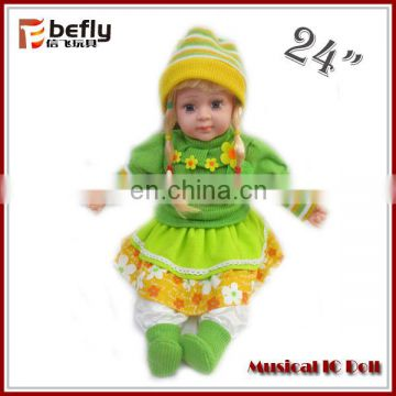 Innovative soft artificial baby doll
