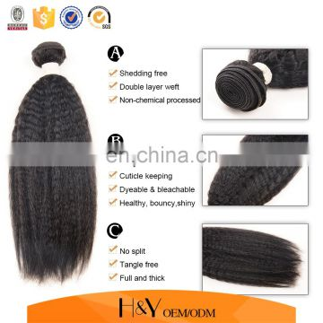 Wholesale no tangle kinky twist curly hair weave