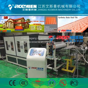 Plastic Roof Tile Recycling Machine