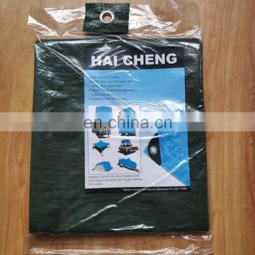 waterproof pe fabric sheet from China