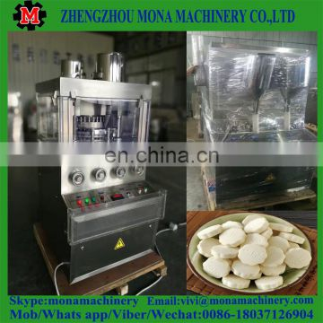 bouillon cubes sugar cube making rotary tablet press machine