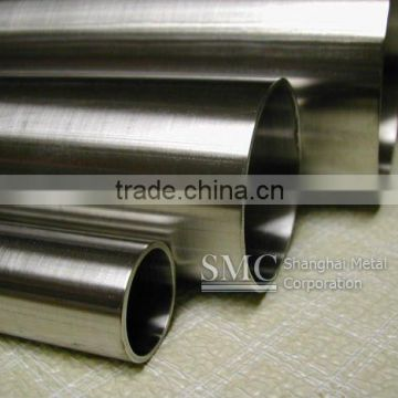 ms ss pipe tubes,Ms steel honed pipes