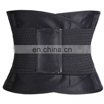 Unisex Shaping Double Compression Waist Belt#HYD20-A