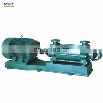 Agriculture irrigation horizontal multistage centrifugal pump