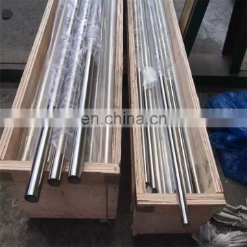 stainless steel seamless pipe supplier