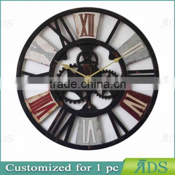 Decor Wooden Wall Clock ADS050033