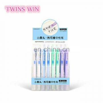 Armenia latest top sale office and school stationery cheap promotion kids fancy colored plastic gel pens wholesale