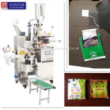 Vertical Tea Bag Packing Machine/Nylon Teabag Making Machine