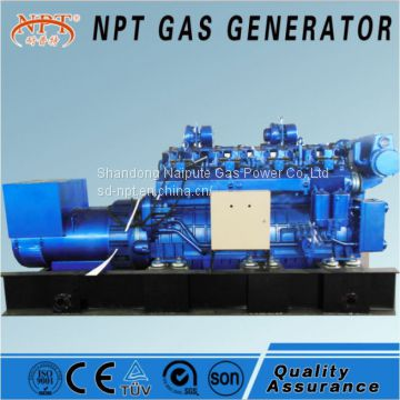 CE approved 500kW natural gas generator